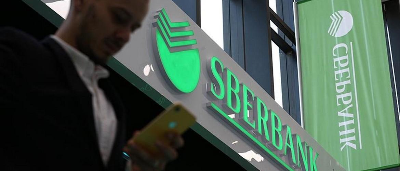 Клиенты Сбербанка смогут оформлять ОСАГО в мобильном приложении