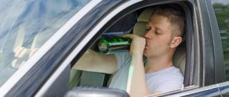 Можно ли пить алкоголь в машине во дворе