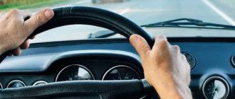 Почему бьет руль на скорости и возникает вибрация руля на скорости 100-120 км/ч