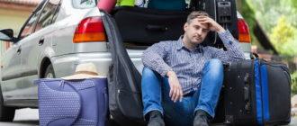 Поехал на машине на отдых, а попал на лишение прав и штраф 30.000₽