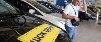 Производители поднимают цены на автомобили