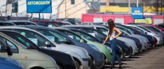 «Трехлетки начали дешеветь»: какие автомобили покупать разумнее всего