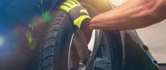 Уход за автомобильными шинами