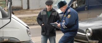 В 2019 году сотрудники ГИБДД выписали административных штрафов на 142,1 млн рублей