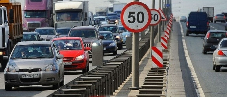 В ЦОДД предложили снизить скорость движения по Москве до 50 км/ч