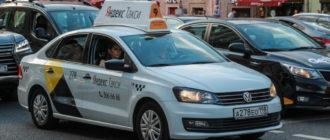 В Кремле раскритиковали законопроект о реформе такси