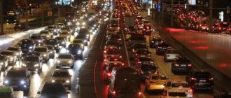 Власти Москвы пообещали разгрузить МКАД и ТТК