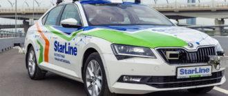 Власти Татарстана предлагают открыть дороги беспилотным автомобилям