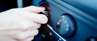 Замерзают ноги в машине: причины по которым мерзнут ноги в автомобиле