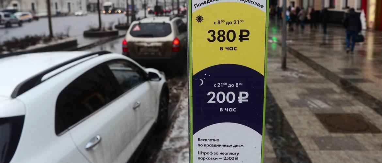 Жителям московского района Таганка не удалось добиться отмены платной парковки