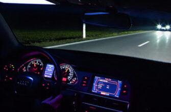 7 правил ночной езды, которые необходимо соблюдать водителям