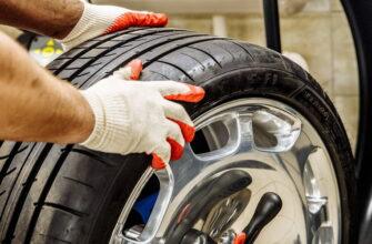 Что такое шиномонтаж и балансировка колес