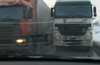 Как избежать столкновения, когда по встречной полосе несётся автомобиль