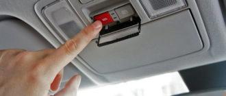 Как работает ГЛОНАСС на автомобиле
