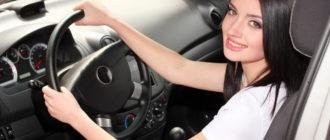 Как выбрать машину начинающей автоледи