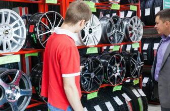 Колесные диски: разновидности, преимущества и недостатки колесных дисков