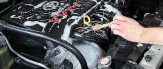 Мойка двигателя как одно из решений проблемы почему греется мотор
