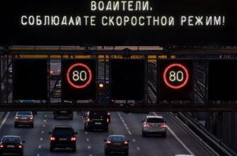 На отечественные автомобили планируют устанавливать датчики оповещения о нарушении ПДД