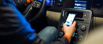 Как подключить телефон к машине