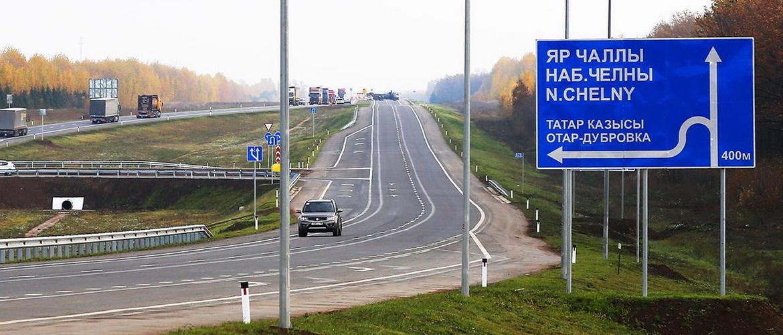 В Татарстане выступили против идеи назвать трассу М-12 в честь Ивана Грозного