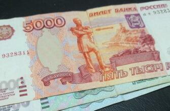 Как мошенники «кинули» меня на 17 000 рублей