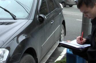 Как проверить машину на арест