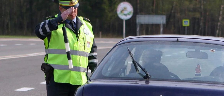 Разрешено ли сейчас в России ездить на личном автомобиле