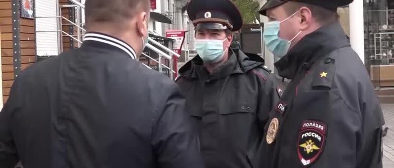 Житель Курска находился в общественном месте без паспорта и получил штраф за нарушение режима самоизоляции