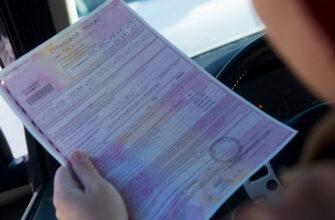 Как продлить страховку на автомобиль во время карантина