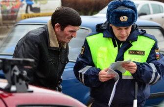 Как проверить машину на штрафы