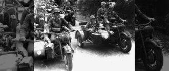 """""""Коля, бей! Уйдёт, нам крышка!"""": как в июне 1941 года расправились с фашистскими мотоциклетными ротами"""