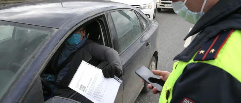 Можно ли при самоизоляции ездить на машине на дачу