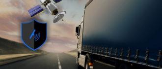 Системы спутникового контроля транспорта — эффективный мониторинг автомобилей