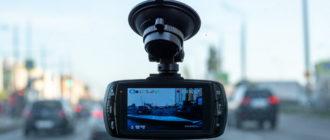Почему важно иметь автомобильный видеорегистратор