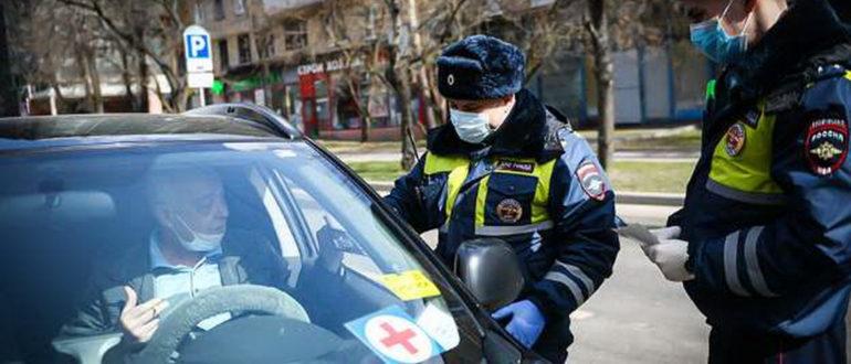 Изъятие машин у нарушителей карантина