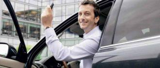 Как купить машину во время карантина
