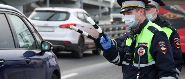 Как оформить пропуск в госуслугах во время карантина в московской области на машину