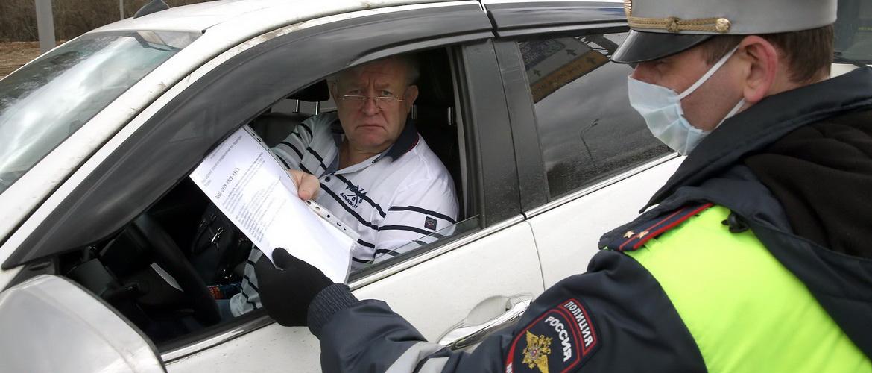 Как оформить пропуск во время карантина в Московской области на машину по смс