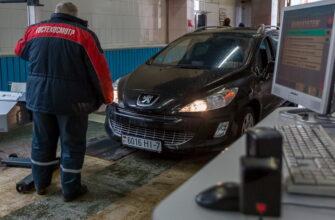 Как пройти техосмотр автомобиля во время карантина