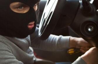 Как защитить машину от угона и предотвратить кражу автомобиля