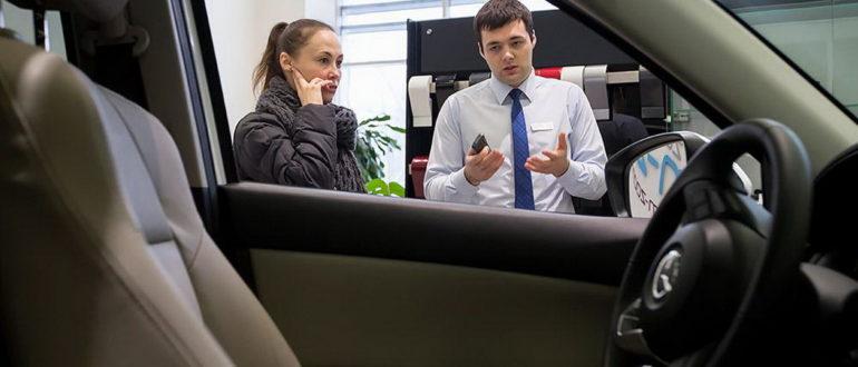 Можно ли купить машину в карантин