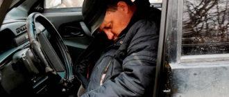 Можно ли спать в машине