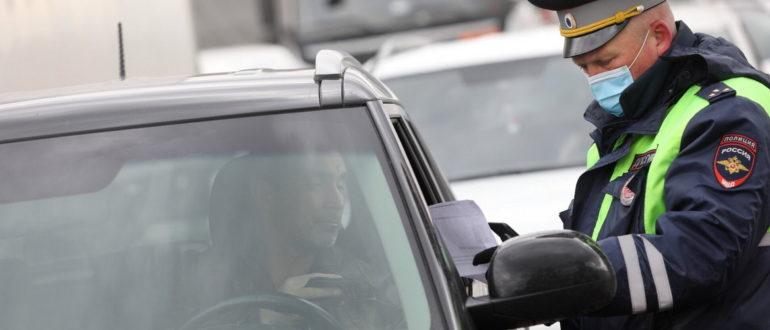 Можно ли во время карантина передвигаться на машине по России