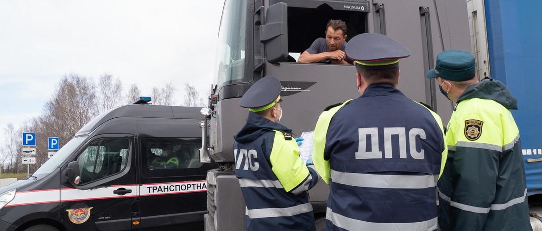 Распространяется ли карантин на водителей международников