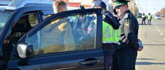 Сколько человек может ехать в машине в карантин