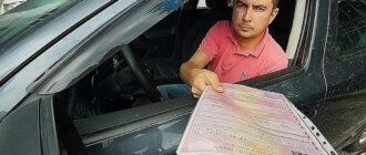 Что делать если во время карантина закончилась страховка на машину