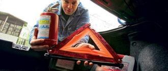 Где нужно хранить в автомобиле огнетушитель
