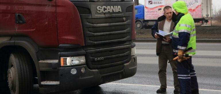 Как получить пропуск на грузовой автомобиль во время карантина