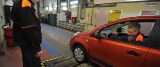 Как пройти техосмотр авто в условиях карантина