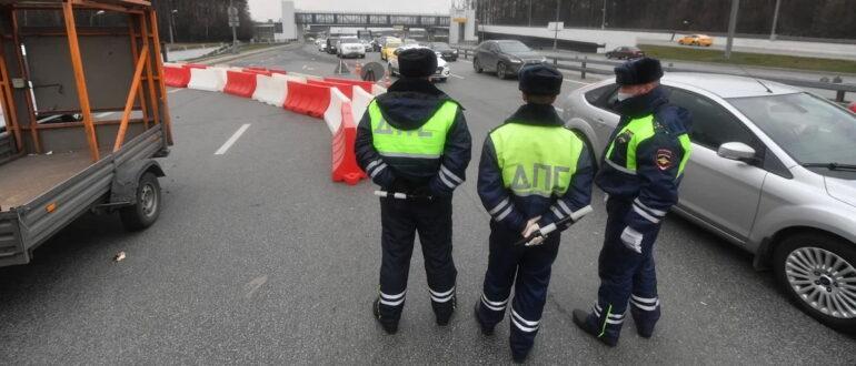 Можно ли ездить на машине по России во время карантина